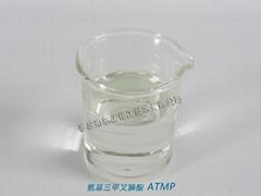 Amino Trimethylene Phosphonic Acid(ATMP)