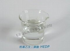 1-Hydroxy Ethylidene-1,1-Diphosphonic Acid(HEDP)