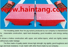 insulating plastic floor warm floor
