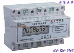 安科瑞DTSF1352-C三相导轨式电能表