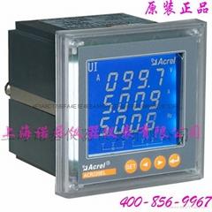 安科瑞PZ80L-E4多功能電能表