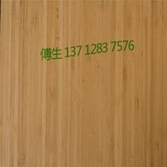 carbon vertical bamboo veneer
