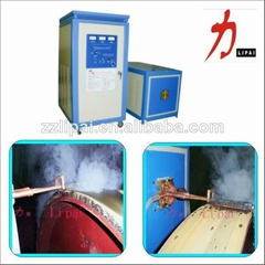 User Praised high frequency induction heater