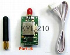 Micro power RF wireless transceiver 433MHz 50mW 200-400m KYL-210