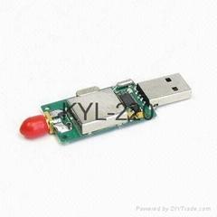 High Speed Rate RF Transceiver Module 10mW 100m 5V 433MHz USB KYL-220