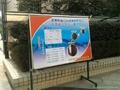 瀋陽防盜報警系統 2
