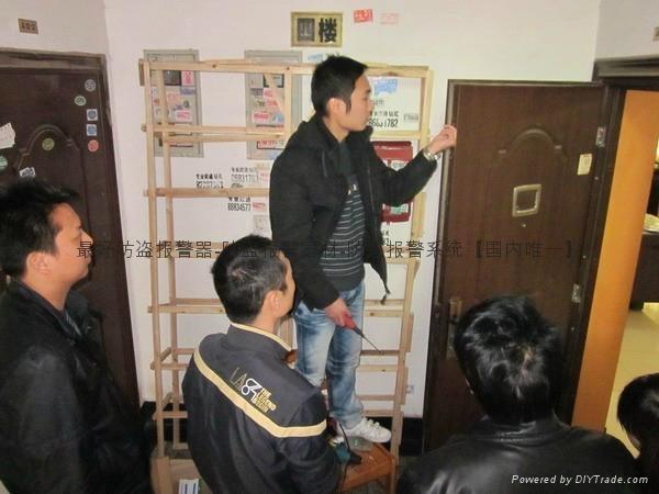 瀋陽防盜報警系統 1