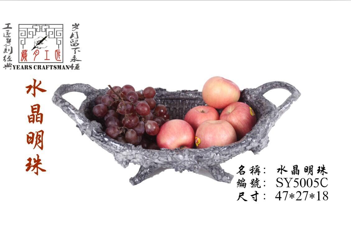 樹脂工藝品果盤 1