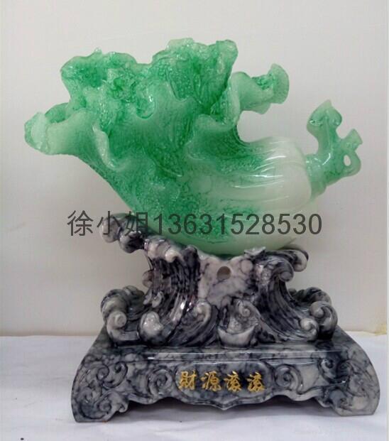 樹脂仿玉工藝品  1