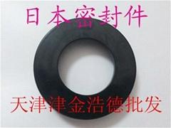 液壓機械用日本NOK-CPH型密封件
