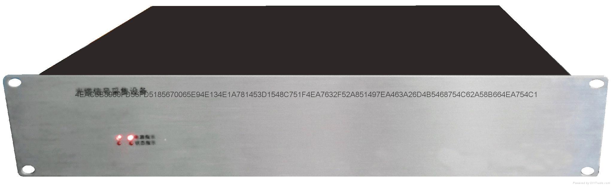 One Optical Cable Fiber Optic Vibration Sensor Perimeter Alarm System 2