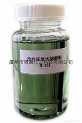 改性環氧丙烯酸樹脂B-151