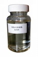 自固化聚酯型丙烯酸酯B-519