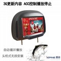 Ptaxi009g 9 Inch LCD Headrest Taxi