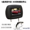 7寸USB更新頭枕廣告機