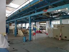 Xiamen Artshion Packing Co.,Ltd