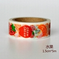 Paper Tape Japanese Masking Tape DIY Assorted Patterns Japanese Washi Tape Whole 5