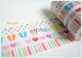 Washi paper tape adhesive tape sticker  3