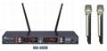 professional UHF wireless microphone