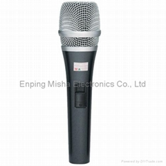 Misha professional wired microphone MA-980