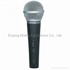 Misha professional wired microphone MA-58