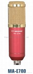 Misha professional Broadcast recording microphone MA-E700