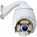 Waterproof security CCTV IR high speed dome camera ptz 120m