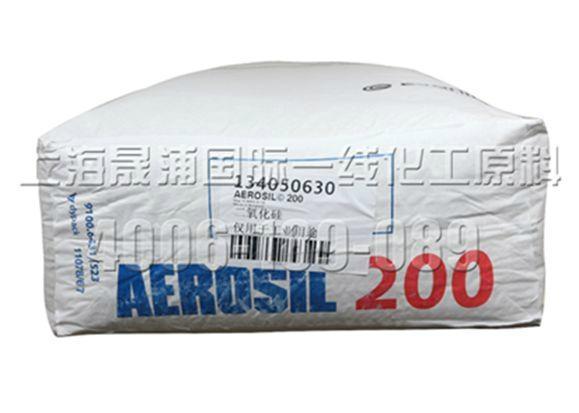 赢创德固赛Degussa气相二氧化硅A200 1
