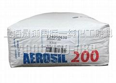 赢创德固赛Degussa气相二氧化硅A200