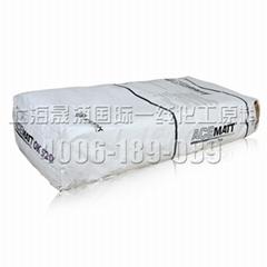 赢创德固赛消光粉ACEMATT®OK520