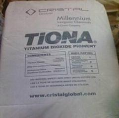 澳洲美礼联Meilinium钛白粉R595