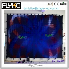 led curtain with good view