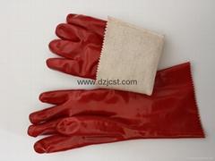 JC1104 PVC Coated gloves