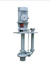 YHY Vertical Submerged Pump