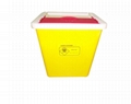 Sharp Container box Yellow disposable