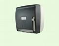 Auto Cut Paper Towel Dispenser
