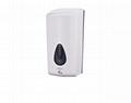 sensor soap dispenser 1