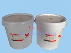 GA-0250-2阻燃导热液体灌封胶