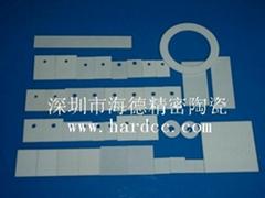 Electronic ceramic chip