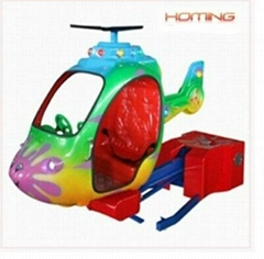 New Kid Copter kiddie rides
