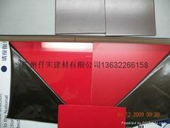 高光铝塑板