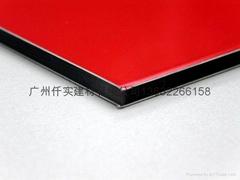 广告双面铝塑板