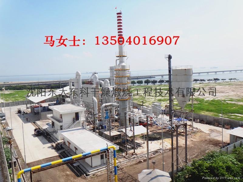THDS碳酸镁煅烧炉东大东科干燥煅烧 5