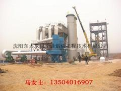 THDS电石渣煅烧炉东大东科干燥煅烧