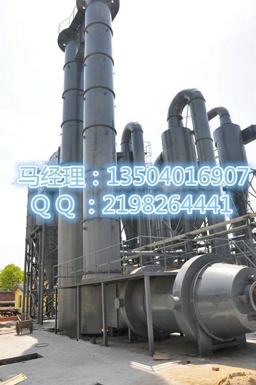 THDS铝钒土煅烧炉东大东科干燥煅烧 1