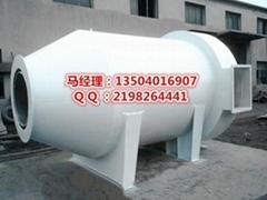 THRFL工业热风炉东大东科干燥煅烧
