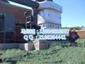 THRFL工业厂房热风采暖系统 2