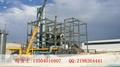 THDS氢氧化镁煅烧炉东大东科干燥煅烧 3