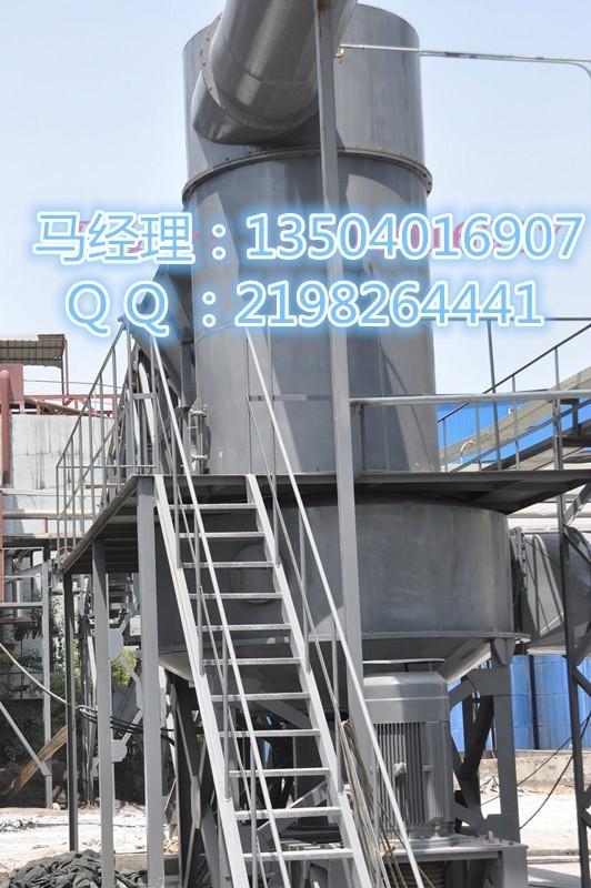 THSZ碳酸镍干燥机东科干燥煅烧 4