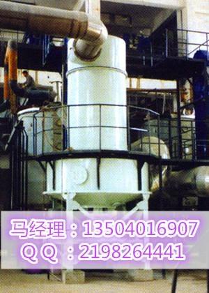 THSZ碳酸镍干燥机东科干燥煅烧 5